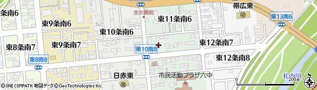 北海道帯広市東11条南周辺の地図