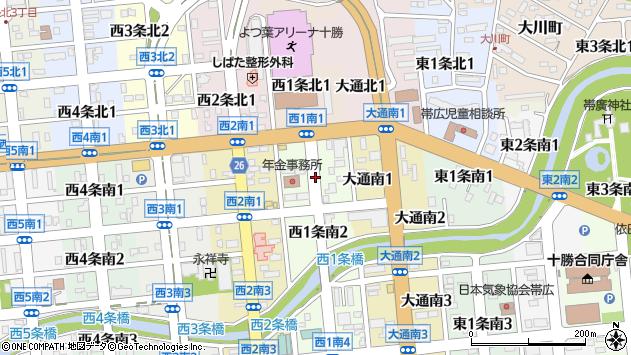 〒080-0011 北海道帯広市西一条南の地図