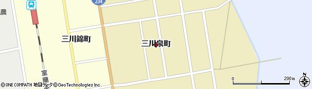 北海道由仁町(夕張郡)三川泉町周辺の地図