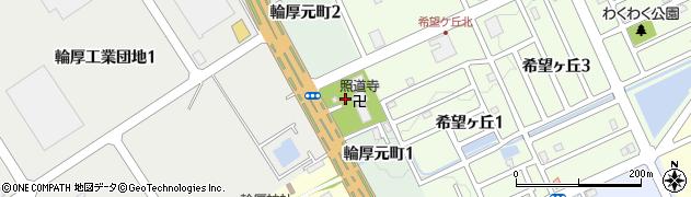北海道北広島市輪厚元町周辺の地図