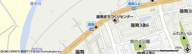 簾舞3‐6周辺の地図
