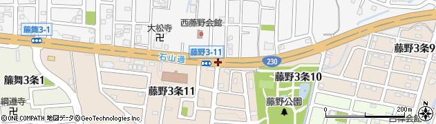 藤野2‐11周辺の地図