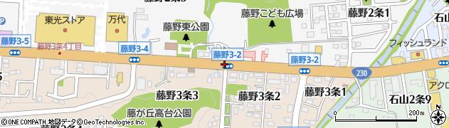 藤野3‐2周辺の地図