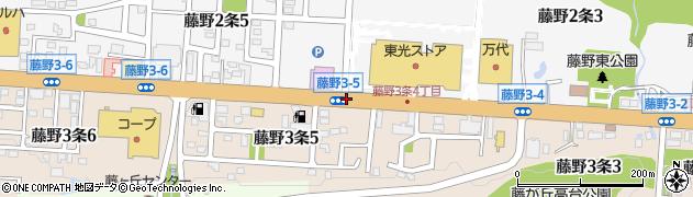 藤野3‐5周辺の地図