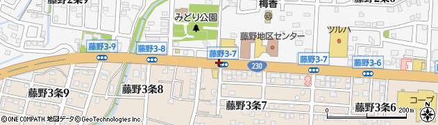 藤野3‐7周辺の地図