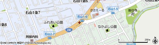 石山1‐6周辺の地図