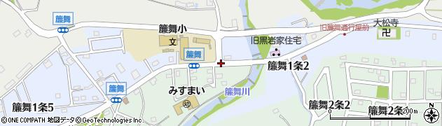 簾舞2‐4周辺の地図