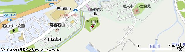 石山神社周辺の地図
