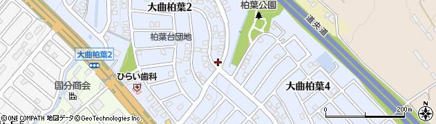 北海道北広島市大曲柏葉周辺の地図