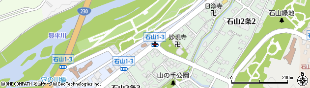 石山2‐3周辺の地図
