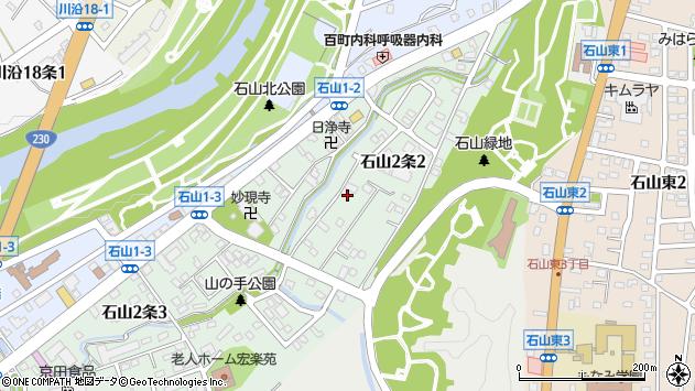 〒005-0842 北海道札幌市南区石山二条の地図