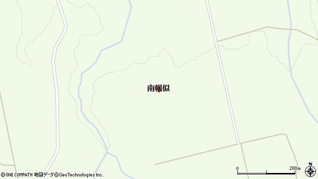 〒048-2202 北海道岩内郡共和町南幌似の地図