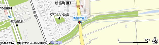 新富町東2周辺の地図