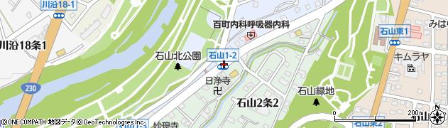 石山2‐2周辺の地図