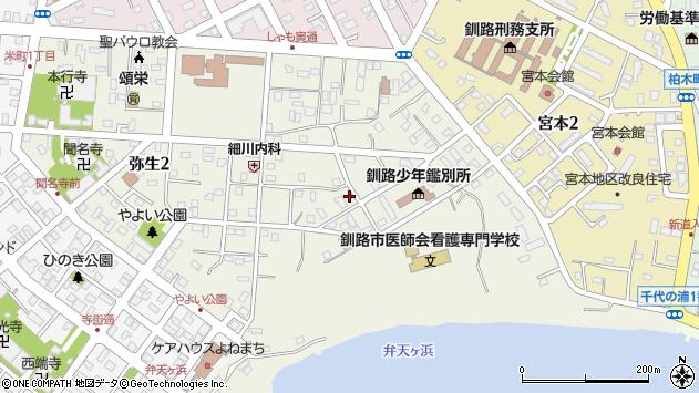 〒085-0834 北海道釧路市弥生の地図