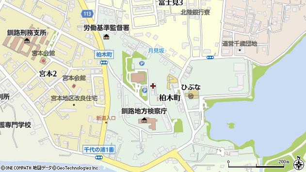 〒085-0824 北海道釧路市柏木町の地図
