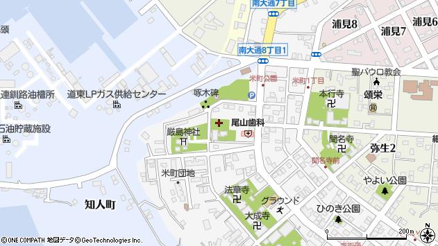 〒085-0842 北海道釧路市米町の地図