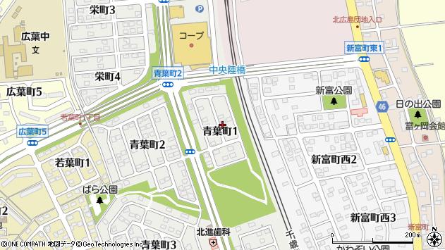 〒061-1141 北海道北広島市青葉町の地図