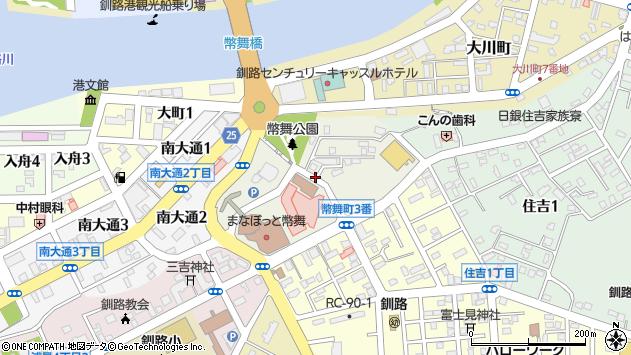 〒085-0836 北海道釧路市幣舞町の地図