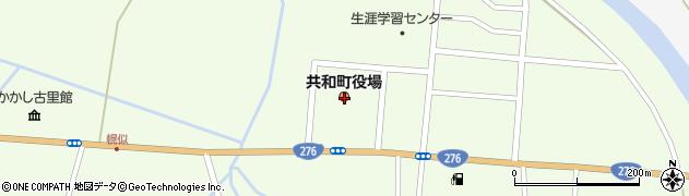 北海道岩内郡共和町周辺の地図
