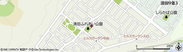 天気 清田