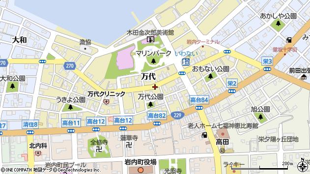 〒045-0003 北海道岩内郡岩内町万代の地図