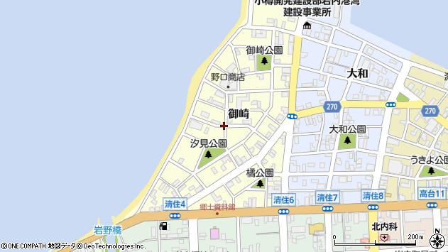 〒045-0026 北海道岩内郡岩内町御崎の地図