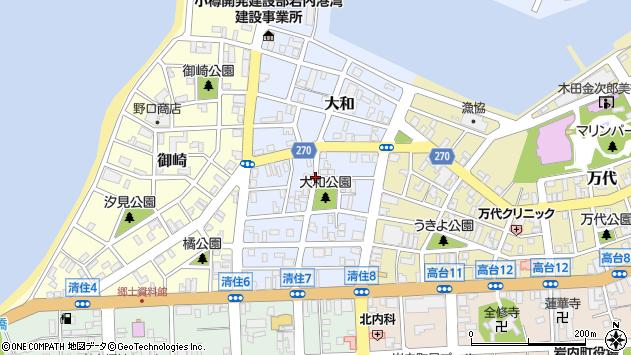 〒045-0021 北海道岩内郡岩内町大和の地図