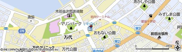 いわない周辺の地図
