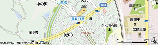 美沢1周辺の地図