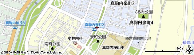 真駒内泉町3周辺の地図