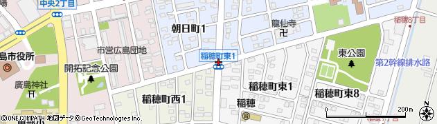 稲穂町東1周辺の地図
