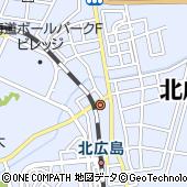 リハビリ特化型デイサービスカラダラボ北広島市役所前