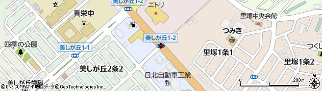里塚1‐1周辺の地図