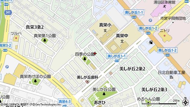 〒004-0812 北海道札幌市清田区美しが丘二条の地図