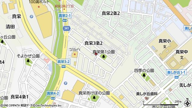 〒004-0833 北海道札幌市清田区真栄三条の地図