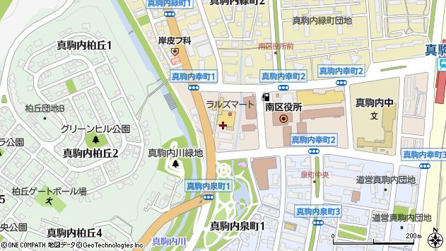 〒005-0014 北海道札幌市南区真駒内幸町の地図