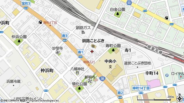 〒085-0026 北海道釧路市寿の地図