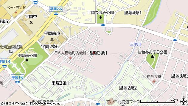 〒004-0803 北海道札幌市清田区里塚三条の地図