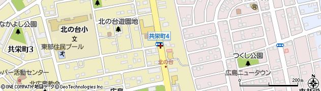 共栄町4周辺の地図