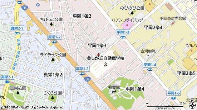 〒004-0889 北海道札幌市清田区平岡の地図