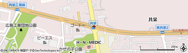 共栄周辺の地図