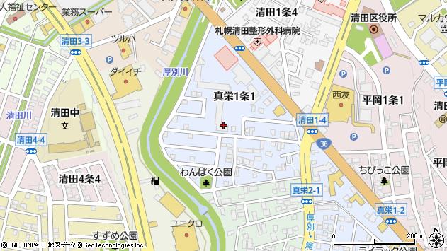 〒004-0831 北海道札幌市清田区真栄一条の地図
