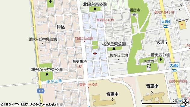 〒080-0322 北海道河東郡音更町桜が丘西の地図