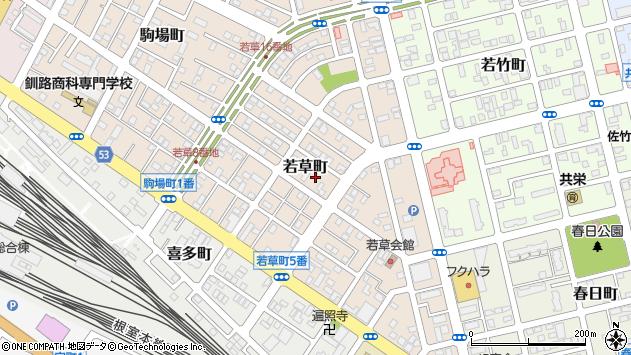〒085-0042 北海道釧路市若草町の地図
