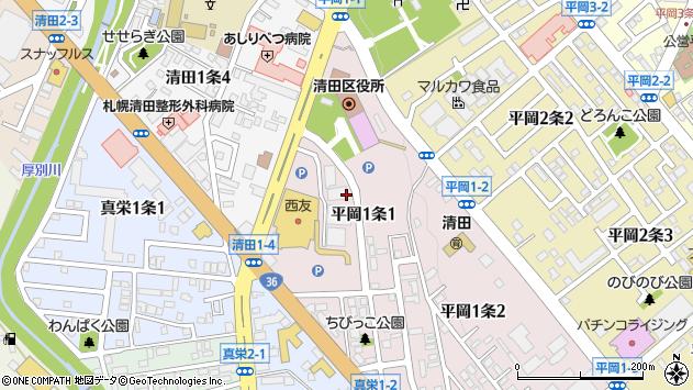 〒004-0871 北海道札幌市清田区平岡一条の地図