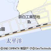 広洋水産株式会社