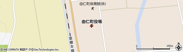 北海道銀行由仁町役場 ATM周辺の地図