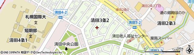 天気 清田 区