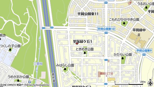 〒004-0805 北海道札幌市清田区里塚緑ケ丘の地図